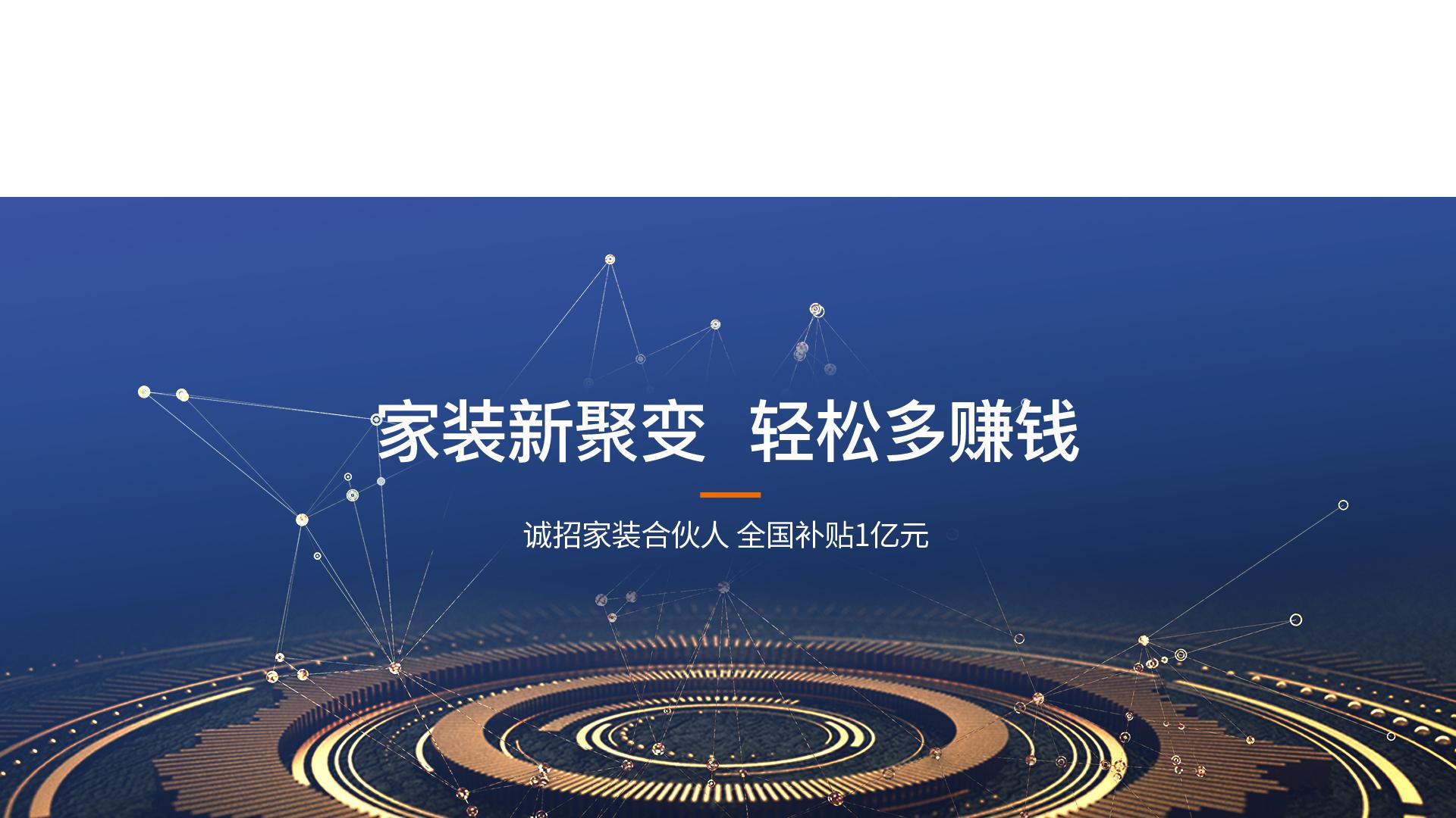(中文) 02
