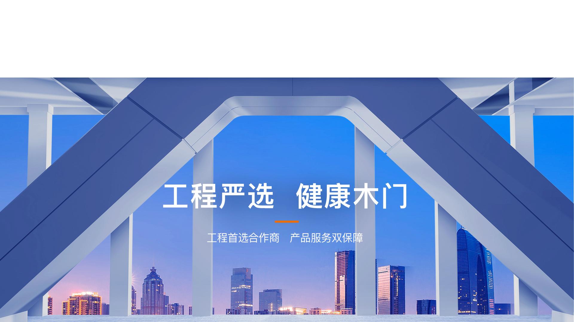 (中文) 03